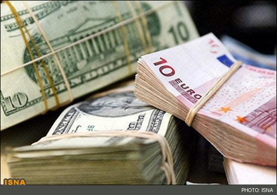 قسط هفتم داراییهای بلوکه شده ایران واریز شد
