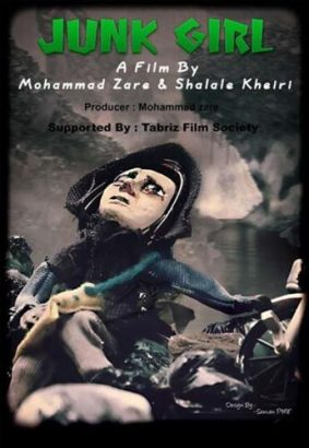 فیلمسازان آذربایجانی در جشنواره های آمریکا و ایتالیا درخشیدند