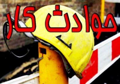 افزایش ۲۶ درصدی تلفات ناشی از حوادث کار در آذربایجانشرقی