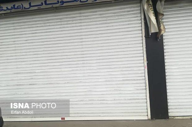 موبایل فروشان تبریز مغازه های خود را بستند