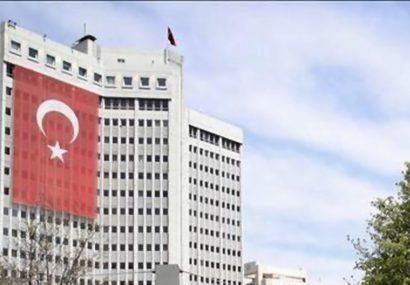 واکنش ترکیه به تصویب قانون ممنوعیت حجاب در اتریش