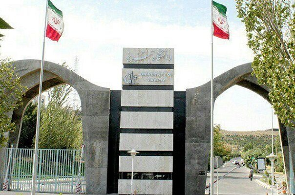 دانشگاه تبریز در میان دانشگاههای برتر جهان قرار گرفت