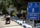 گزارش شهریار بهمناسبت ۲۵ تیر روز بهزیستی؛ اینشهر برای همه