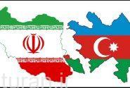 روابط باکو – تهران هم اکنون در بهترین شرایط قرار دارد