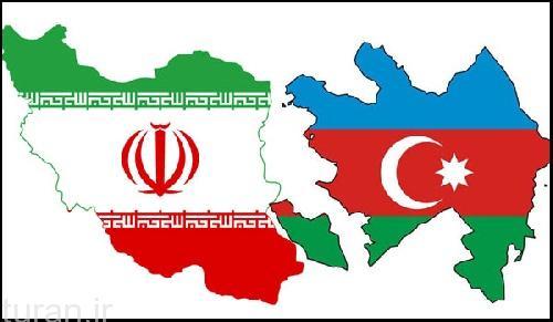 بررسی همکاری های علمی ایران و جمهوری آذربایجان