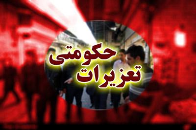 جریمه ۱۰میلیارد ریالی برای گرانفروشی بذر هویج در تبریز