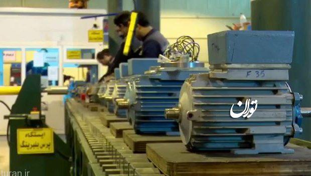 راهاندازی نخستین خط تولید الکتروموتورهای ضد انفجار کشور