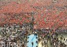 صدها هزار نفر از شهروندان ترکیه به طرح معامله قرن اعتراض کردند